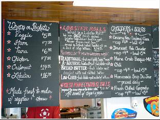 actual-menu